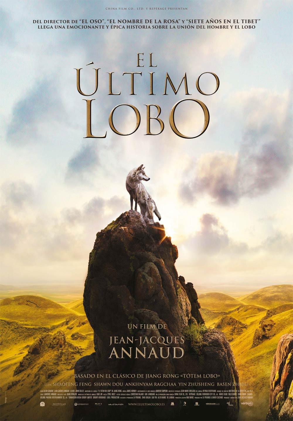 est_el ultimo lobo_poster
