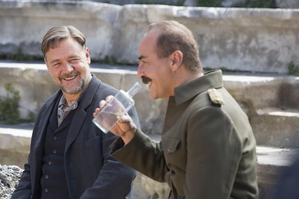 est_maestro agua_turquia